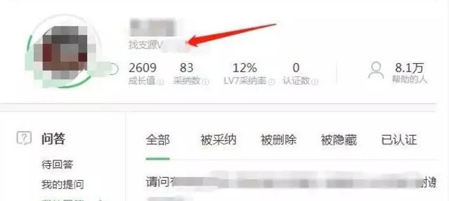 廖嘉晨分享:实用引流招式不怕老,一招日引500粉没问题
