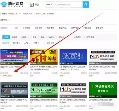 廖嘉晨分享:互联网时代,拥有随便一个技能都能赚到钱