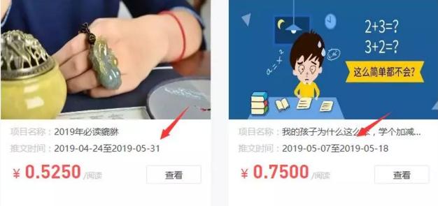 廖嘉晨分享:如何发掘一个真正赚钱的项目?